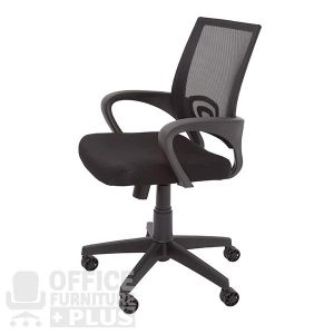 Vesta Mesh Back Meeting Office Chair